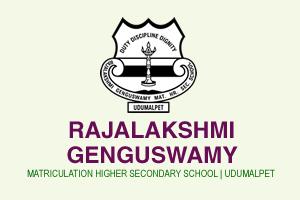 R.G. Matriculation Higher Secondary School, Pethapampatti
