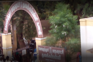 Coimbatore Corporation Primary School
