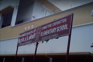 Coimbatore Corporation Elementary School, Peelamedu Pudur