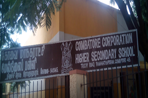 Coimbatore Corporation Higher Secondary School