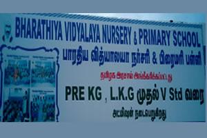 Bharathiya Vidyalaya Nursery & Primary School