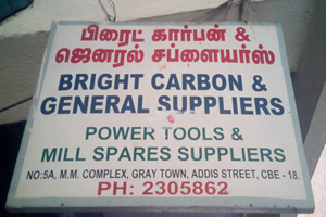 Bright Carbon & General Suppliers