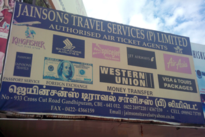 Jainsons Travels Servicer (P) Limited