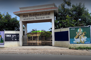 Government Higher Secondary School GHSS Kalapatti
