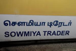 Sowmiya Trader