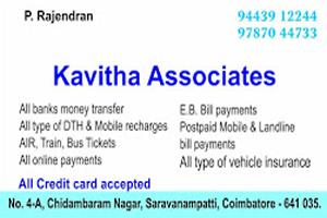 Kavitha associates