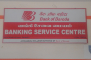 BANKING SERVICE CENTRE