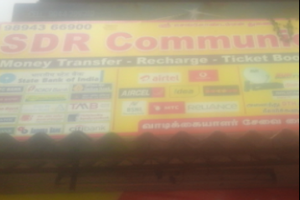 SDR COMMUNICATION