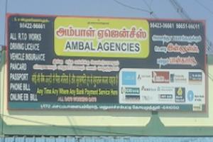 AMBAL AGENCIES