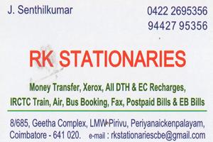 RK STATIONERIES