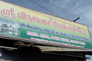 Sri Vinayaga Real Estate