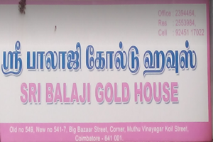 Sri Balaji Gold House