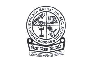 Sindhi Vidyalaya Matriculation and Higher Secondary School