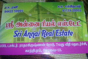 Sri annai real estate