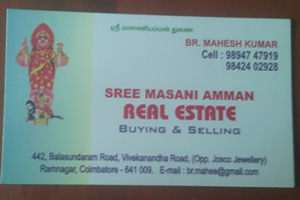 SREE MASANI AMMAN REAL ESTATE