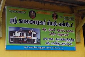 Sri Kalabairavar Realestate