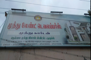 Muthu Land Developers