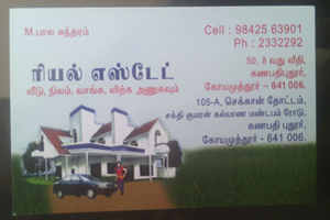 BALASUNDARAM REAL ESTATE