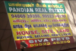 Pandian Real Estate