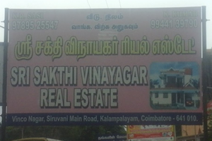 SRI SAKTHI VINAYAGAR REAL ESTATE