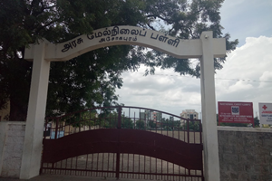 Ashokapuram Government high school