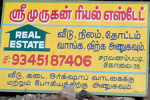 Sri Murugan Real Estate Saravanampatty