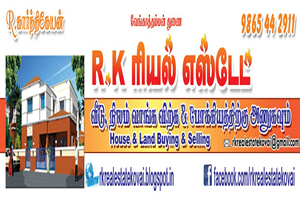 R.K.REAL ESTATE KOVAI