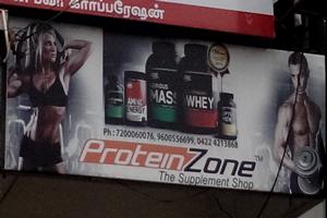 Protein Zone Gandhipuram