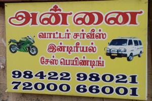 Annai Water Service