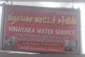 Vinayaka Water Service