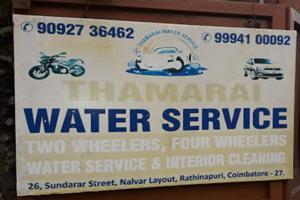 Thamarai Water service