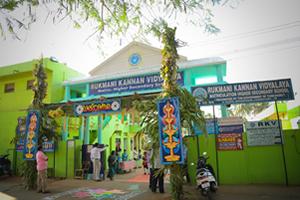 Rukmani Kannnan Vidhyalaya Matriculation Higher Secondary School
