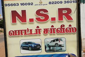 N.S.R car wash