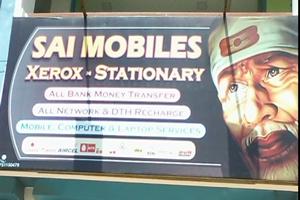 Sai Mobiles Xerox  Stationary