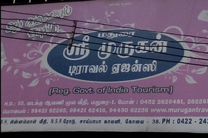 Madurai Sri Murugan Travel Agency