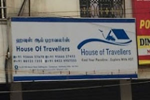 House Of Travellers