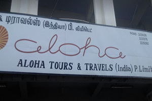 Aloha Tours & Travels (India) P. Limited