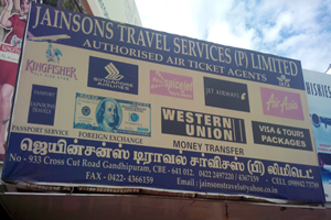 Jainsons Travels Services (P) Limited