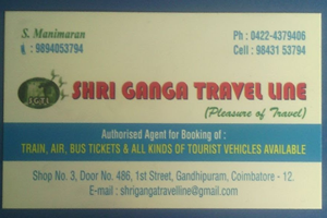 SHRI GANGA TRAVEL LINE