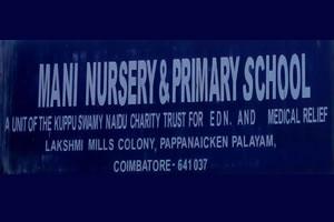Mani Nursery & Primary School