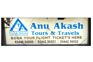 Anu Adithya Tours & Travels