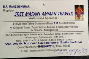 Sree Masani Amman Travels