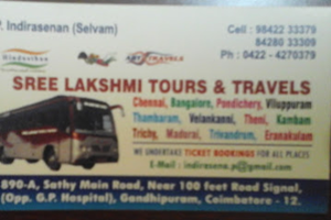 Sree Lakshmi Tours & Travels