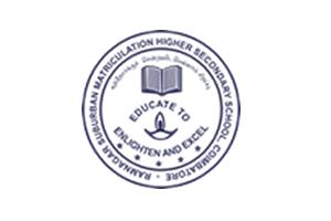 The Ramnagar Suburban Matriculation School