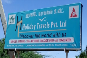 Holiday Travels Private Limited