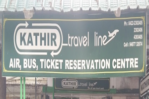 Kathir Travel Line