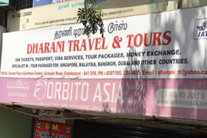 Dharani Travel & Tours