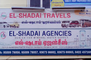 El Shadai Tours & Travels