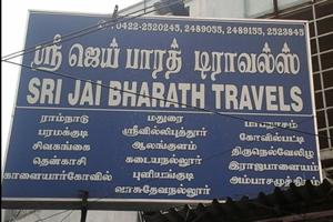 Sri jai bharath travels
