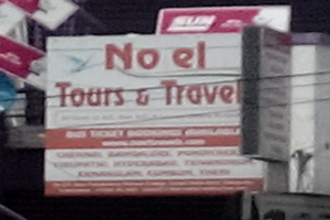 Noel Tours & Travels